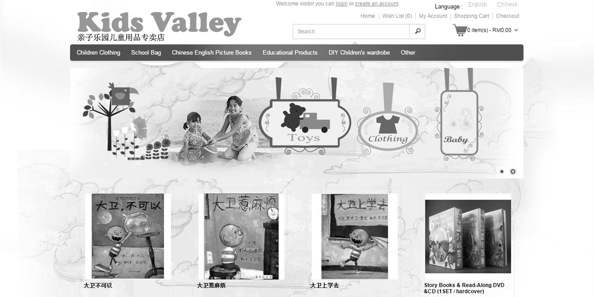 Kids Valley Online
