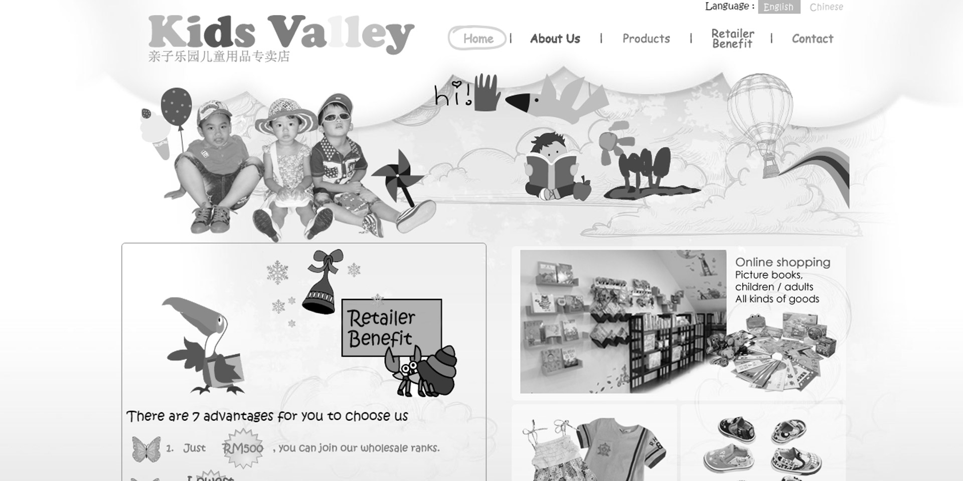 Kids Valley Trading
